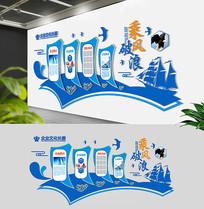 蓝色大气企业文化墙集团形象墙