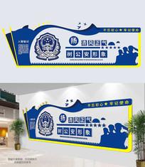 蓝色公安局警察警营文化墙