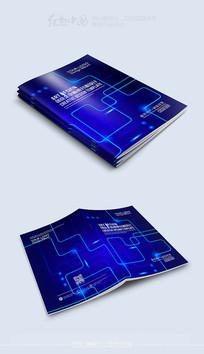 蓝色科技大气企业画册封面