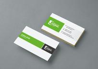 绿色高端企业名片