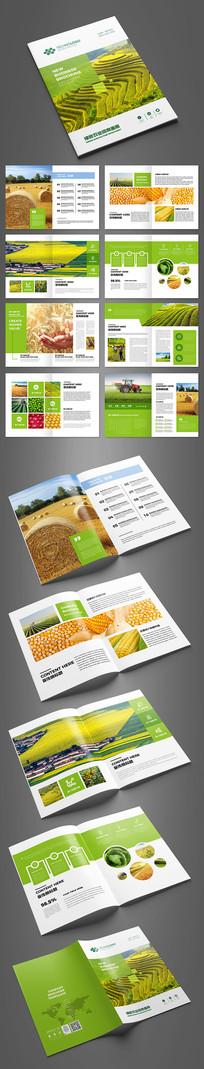 绿色农业招商画册设计模板