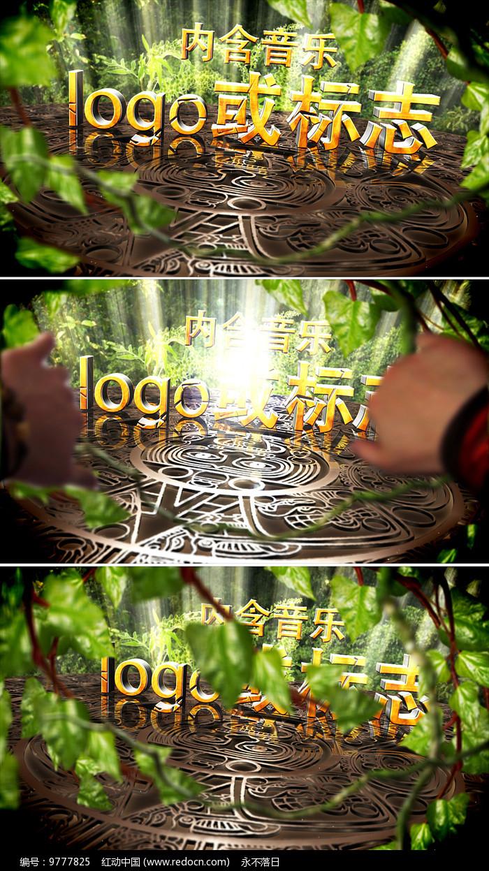 绿色自然3d标志片头ae模板 图片