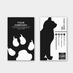 猫宠物店名片