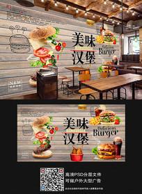 美味汉堡工装背景墙