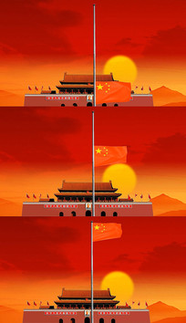模拟天安门升国旗奏国歌动画视频