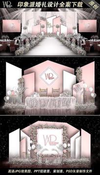 倾甜粉色方块创意主题婚礼 PSD