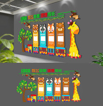 时尚个性文化幼儿园文化墙