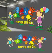 时尚卡通儿童文化墙形象墙