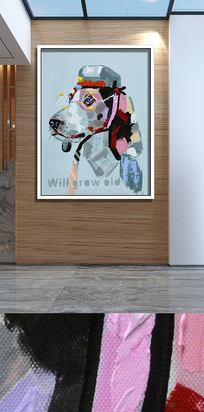手绘抽象卡通狗艺术装饰画