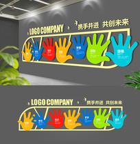 五彩大气手印企业标语文化墙