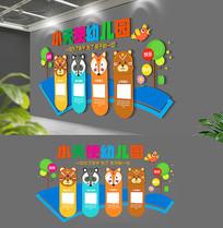 五彩卡通幼儿园文化墙