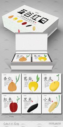 五谷礼盒包装 设计