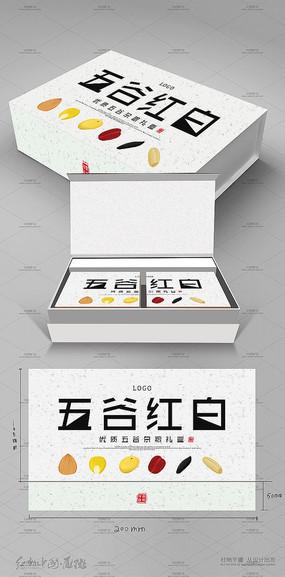 五谷杂粮包装盒封面设计