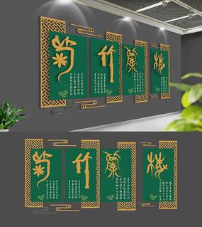中国风梅兰竹菊文化墙设计