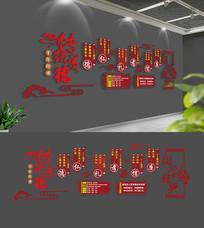 中式校园古典文化墙