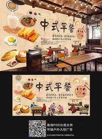 中式早餐店工装背景墙