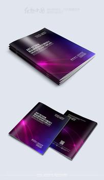 紫色高档画册封面模板