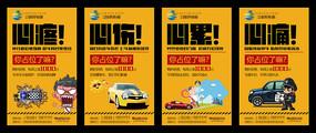 房地产车位海报