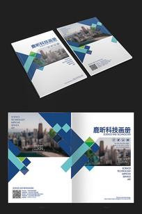 方块商务画册封面