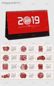 简约2019猪年剪纸台历模板