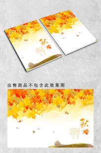 秋叶封面画册封面