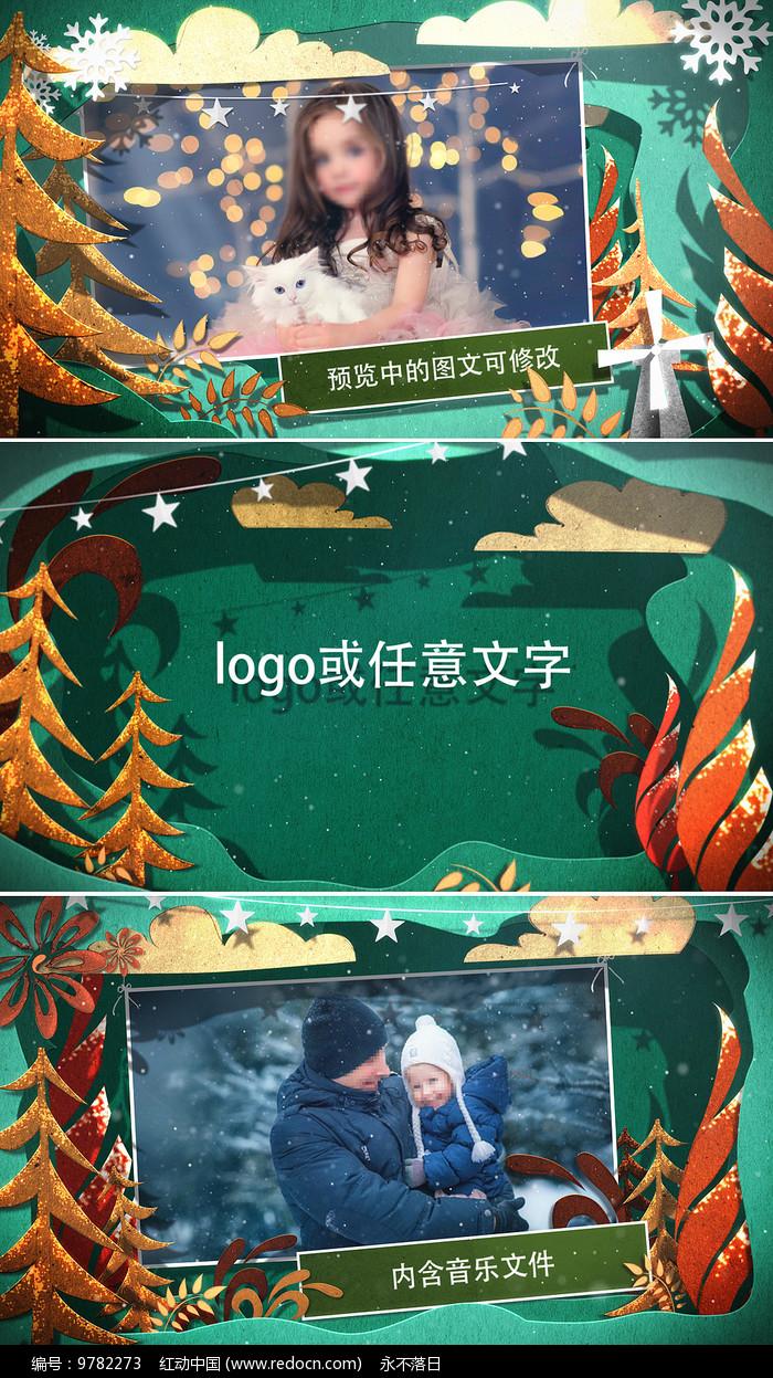 圣诞节新年节日祝福视频模板 图片