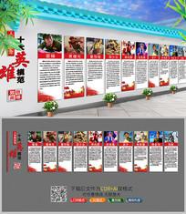 十大英雄户外展板文化墙设计