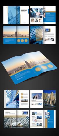 时尚简约现代企业宣传册设计