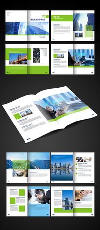 现代企业宣传册设计