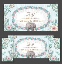 小清新婚礼背景板
