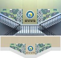 校园楼梯文化背景墙