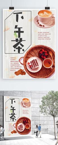 下午茶唯美甜点海报