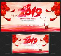 彩墨2019猪年年会展板背景