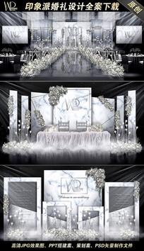 大理石白色婚礼  PSD