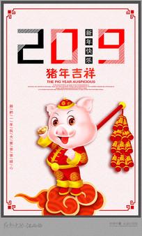 大气猪年宣传海报设计