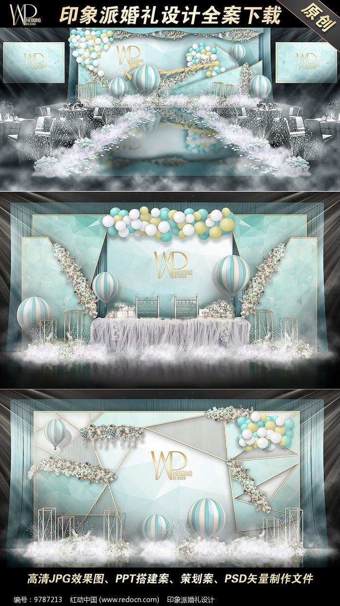 蒂芙尼蓝旅行气球婚礼效果图图片