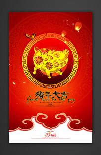 红色2019猪年大吉宣传海报