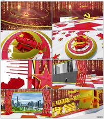 红色改革开放40周年AE宣传片头