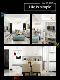 简美风格室内设计模型