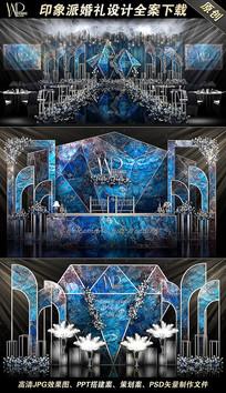 蓝色钻石梦幻现代几何创意婚礼