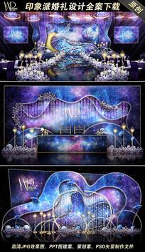蓝紫色星空梦幻婚礼  PSD