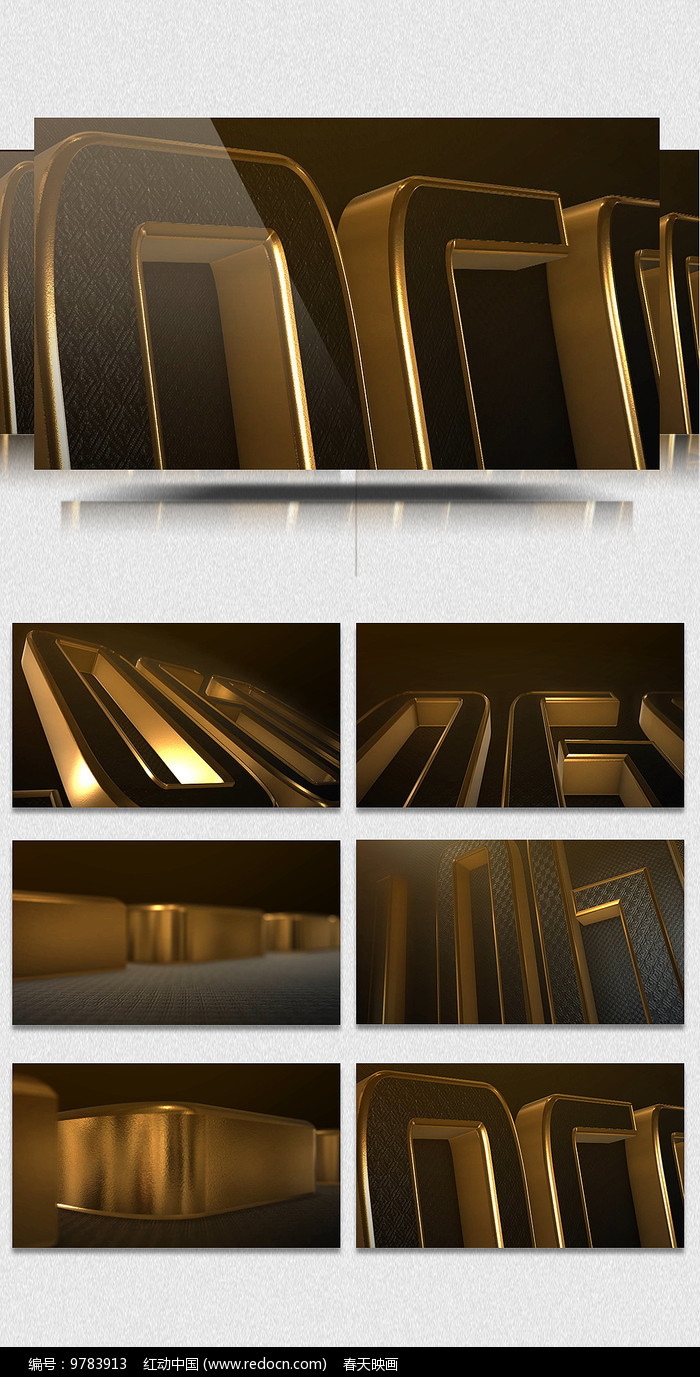 三维金色文字LOGO演绎AE模板图片