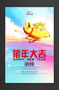 时尚2019猪年大吉宣传海报