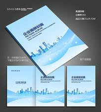 时尚大气企业画册封面