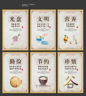 食堂文化粮食展板