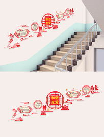 新中式社区文化墙设计