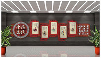 中式古典中医养生美容文化墙