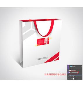 白色手提袋活动庆典礼品袋设计