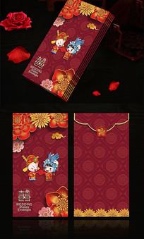 创意立体花手绘花婚庆红包模板