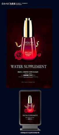 大气红色补水化妆品海报
